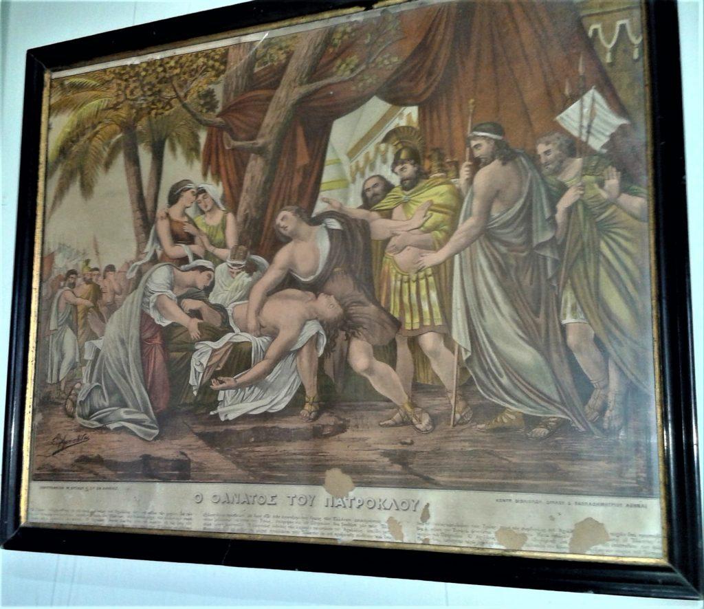 Museum Filia Lesbos Antikenbilder Μουσείο Φιλιά Λέσβου