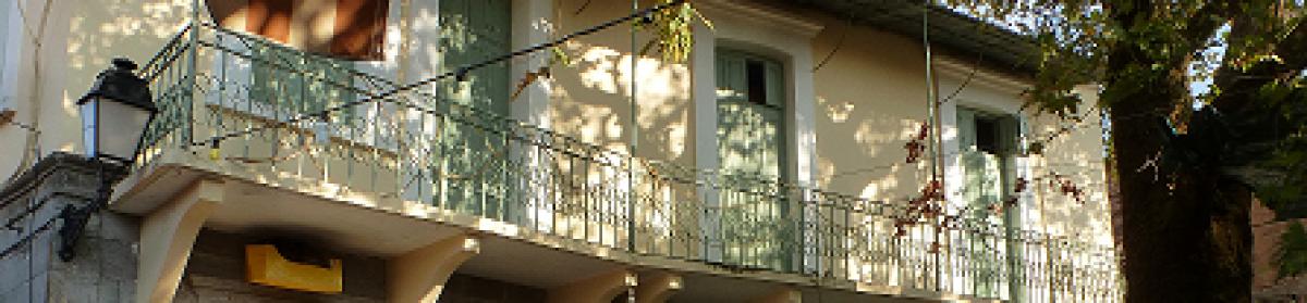 Museum Filia Lesbos