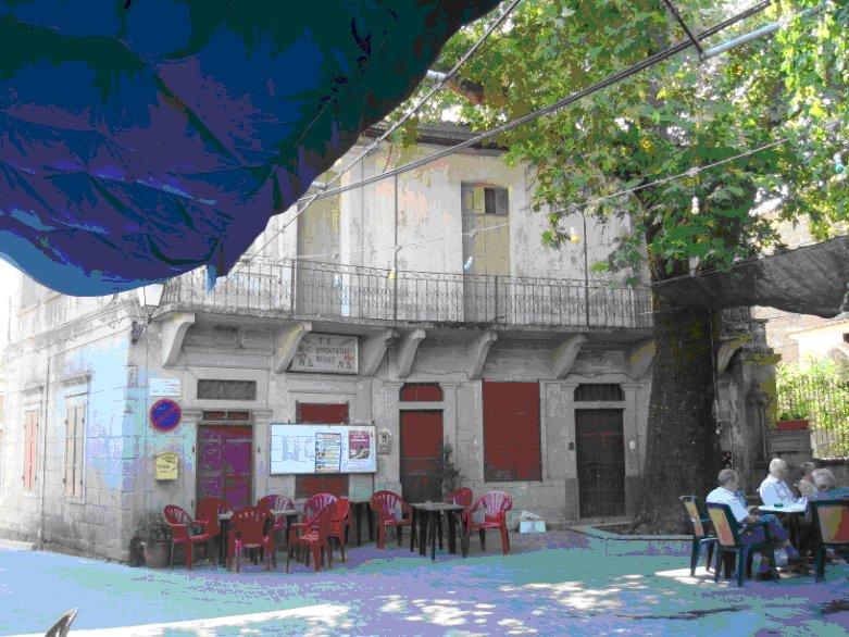 Museum Filia Lesbos Μουσείο Φιλιά Λέσβου