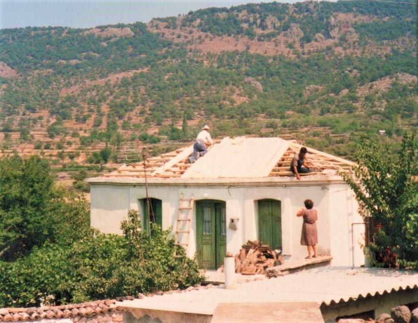 Museum Filia Lesbos Mitgift Haus Μουσείο Φιλιά Λέσβου