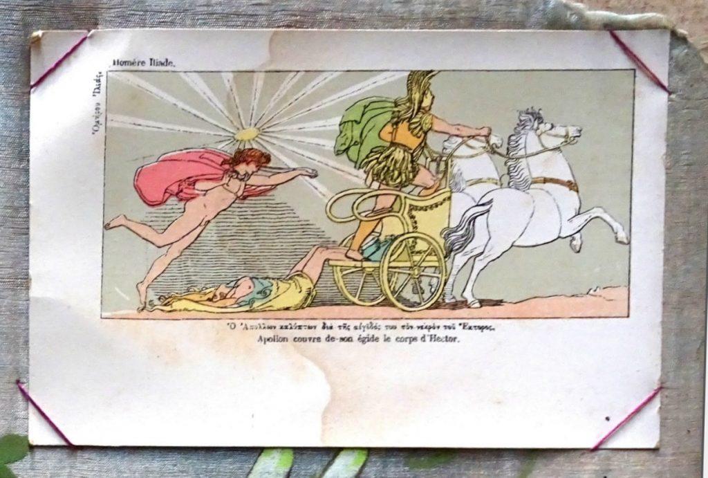 Όμηρος Ηλιας Κόμικς Homer Ilias Comics Museum Filia Lesbos Μουσείο Φιλιά Λέσβου